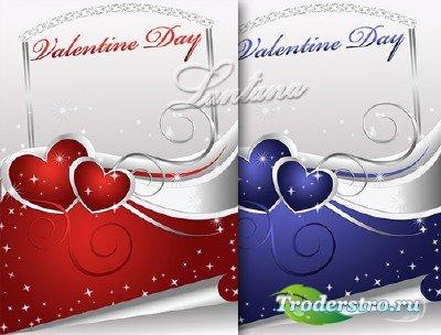 PSD исходник для фотошопа - Валентинов день 4