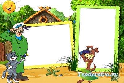 Фотоальбом для детей - Простоквашино