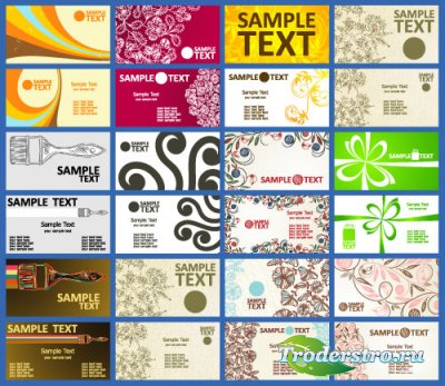 Абстрактные бизнес карточки, визитки (Вектор)
