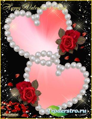 Романтичная рамка для фото - Когда два сердца бьются вместе ненужно нот нен ...