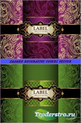 Вишневая и зеленая обложка с золотыми узорами (Вектор)