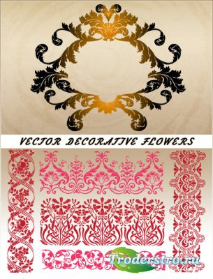 Декоративные узоры с золотым орнаментом (Вектор)