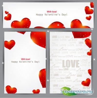 Валентинки с звёздными бликами на белом фоне (Вектор)