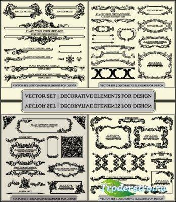 Ретро декорация для дизайна (Вектор)