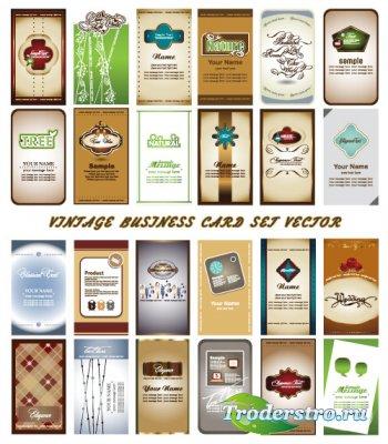 Винтажный набор визитных карточек (Вектор)