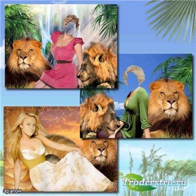Женские шаблоны для фотомонтажа – Девушки со львами