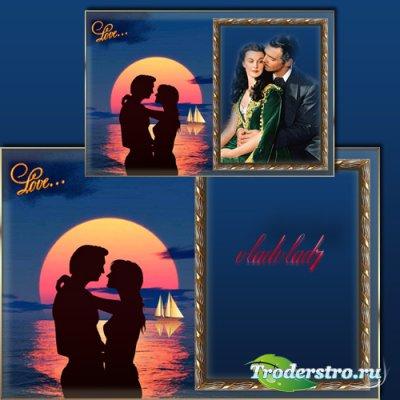Романтическая фоторамка - Любовь, море, рассвет...