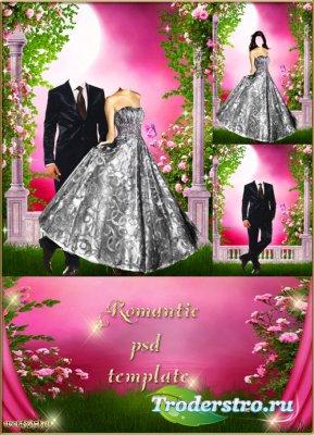 Многослойный парный шаблон - Влюбленная пара в розовом свете луны