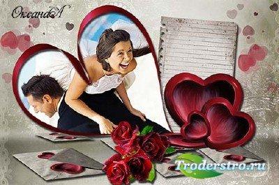 Романтическая рамка ко дню святого Валентина – Письма любви