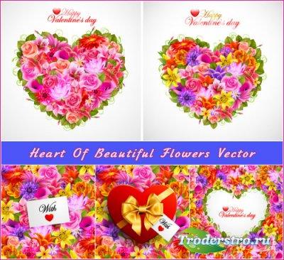Твое Сердце из цветов Вектор (Your Heart of flowers Vector)