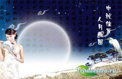PSD Исходник - Восточная девушка на фоне луны