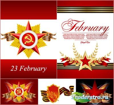 Векторный клипарт ко дню защитника отечества и дню победы