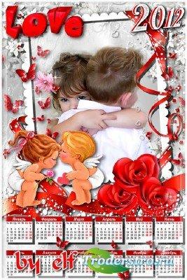 Романтический календарь на 2012 год - В день Святого Валентина