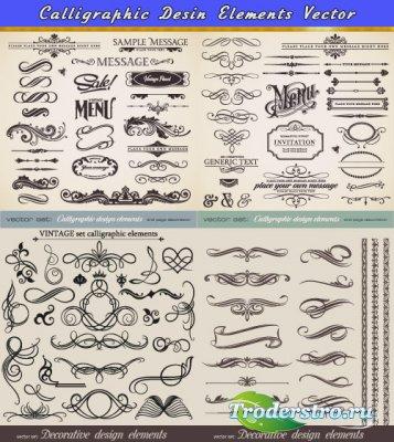 Каллиграфические элементы завитки для меню, обложек (Вектор)