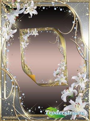 Рамка для фото - Белых лилий цветы серебристые