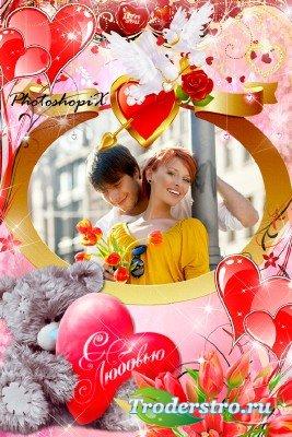 Романтическая рамка для влюбленных – Любовь как буря налетела и унесла меня ...