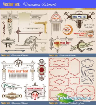 Угловые и круглые декоративные элементы рамки (Вектор)
