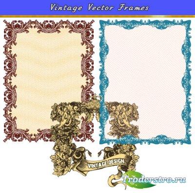 Винтажные цветные геральдические рамки (Вектор)