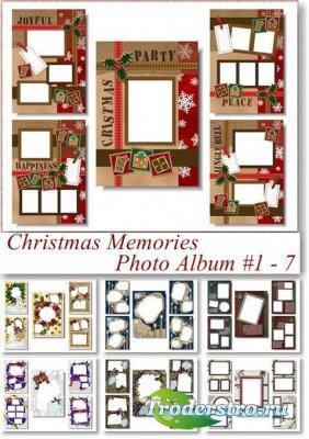 Рожденственский Фотоальбом для Adobe Photoshop