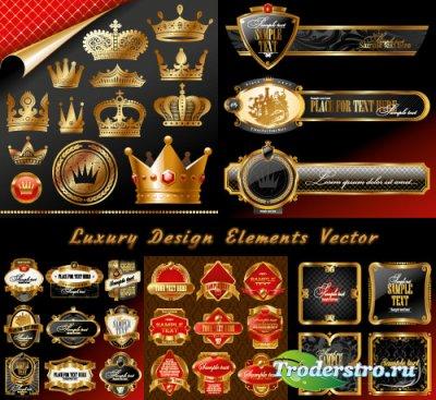 Шикарные золотые элементы и этикетки для дизайна (Вектор)