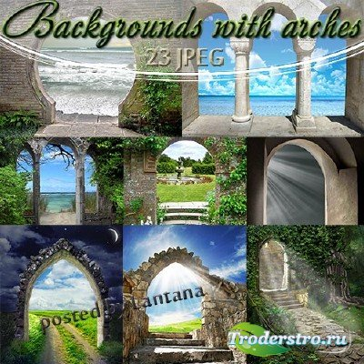 Подборка фонов с арками для фотошопа
