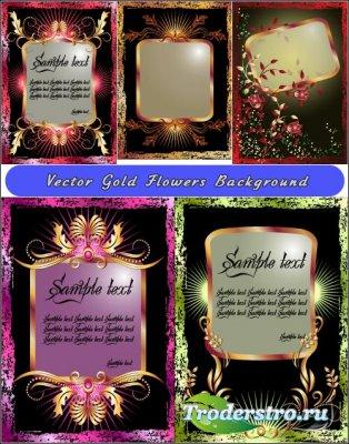 Цветные фоны для текста с золотыми цветами (Вектор)