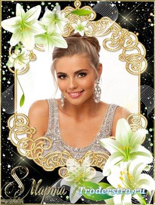 Женская рамка - Пусть запахом благоуханья лилии наполнят все вокруг
