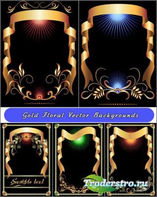 Фоны с золотыми цветами и лентами (Вектор)