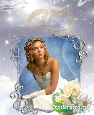 Рамка для Adobe Photoshop - Романтическая. Пожелание Удачи