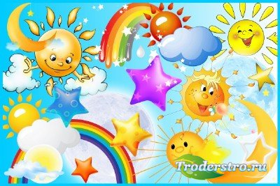 Клипарт - Радуга, солнышки, луна и звезды