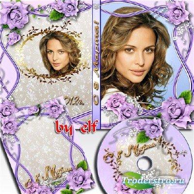 Праздничная обложка DVD и рамочка для фото к 8 Марта