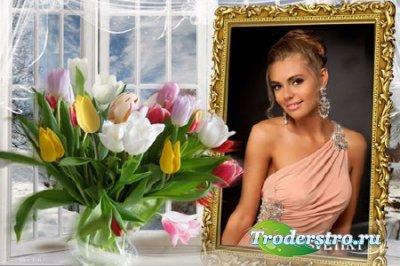 Рамка к 8 марта для фото - Тюльпаны на окне