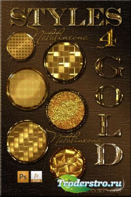 Золотые  яркие стили  для Photoshop 4 / Gold bright styles for Photoshop 4