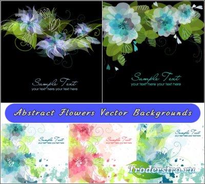 Темные и светлые фоны с абстрактными цветами (Вектор)