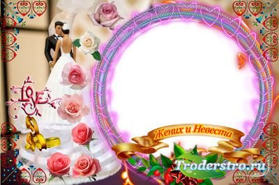 Рамка для фотошоп-Наша Свадьба