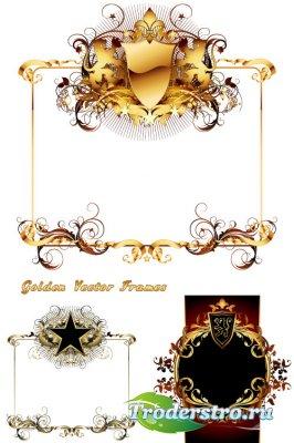 Золотые рамки с звездами и орнаментами (Вектор)