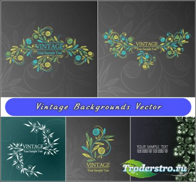 Серые винтажные фоны с желтыми бирюзовыми цветами (Вектор)