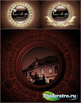 Круглые золотые орнаменты с бликами (Вектор)