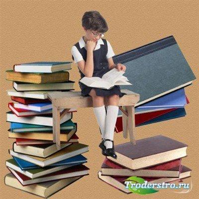 Школьница с книгами - многослойный PSD