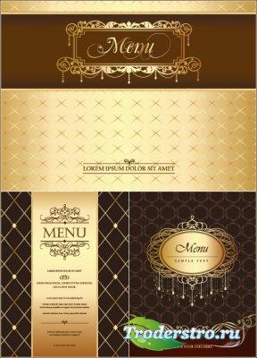 Золотые обложки с орнаментами для меню (Вектор)