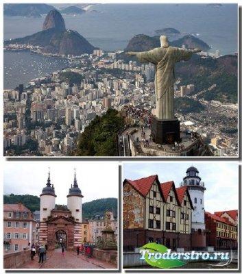 Красивые города нашей планеты (Часть 5)