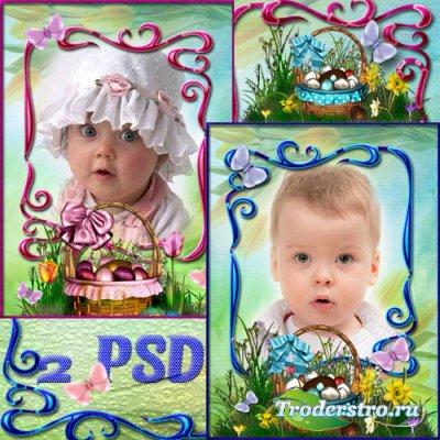 Две детские Пасхальные рамочки