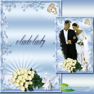 Свадебная фоторамка в бриллиантах и завитках - Букет из белых роз