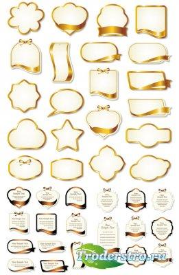 Лейблы и золотые рамки разной формы для этикетки (Вектор)