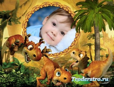 Детская рамка для фото - Динозаврики мои лучшие друзья