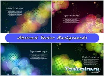 Темные абстрактные фоны с кругами (Вектор)