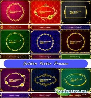 Золотые круглые, овальные рамки на фоне с орнаментами (Вектор)