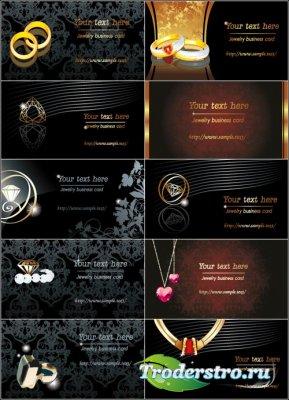 Черные абстрактные карточки с золотыми кольцами (Вектор)