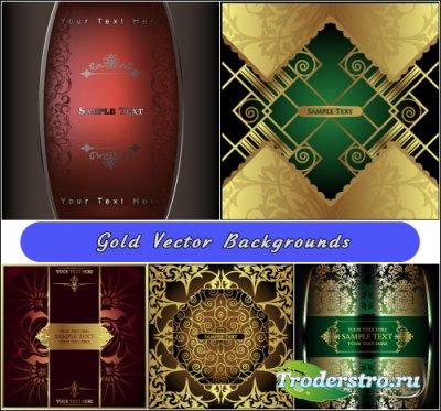 Фоны с богато украшенными узорами из золота (Вектор)
