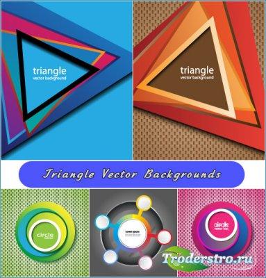 Фоны с треугольниками и кругами (Вектор)
